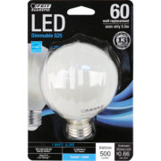 BPG2560_F_850_LED_pack