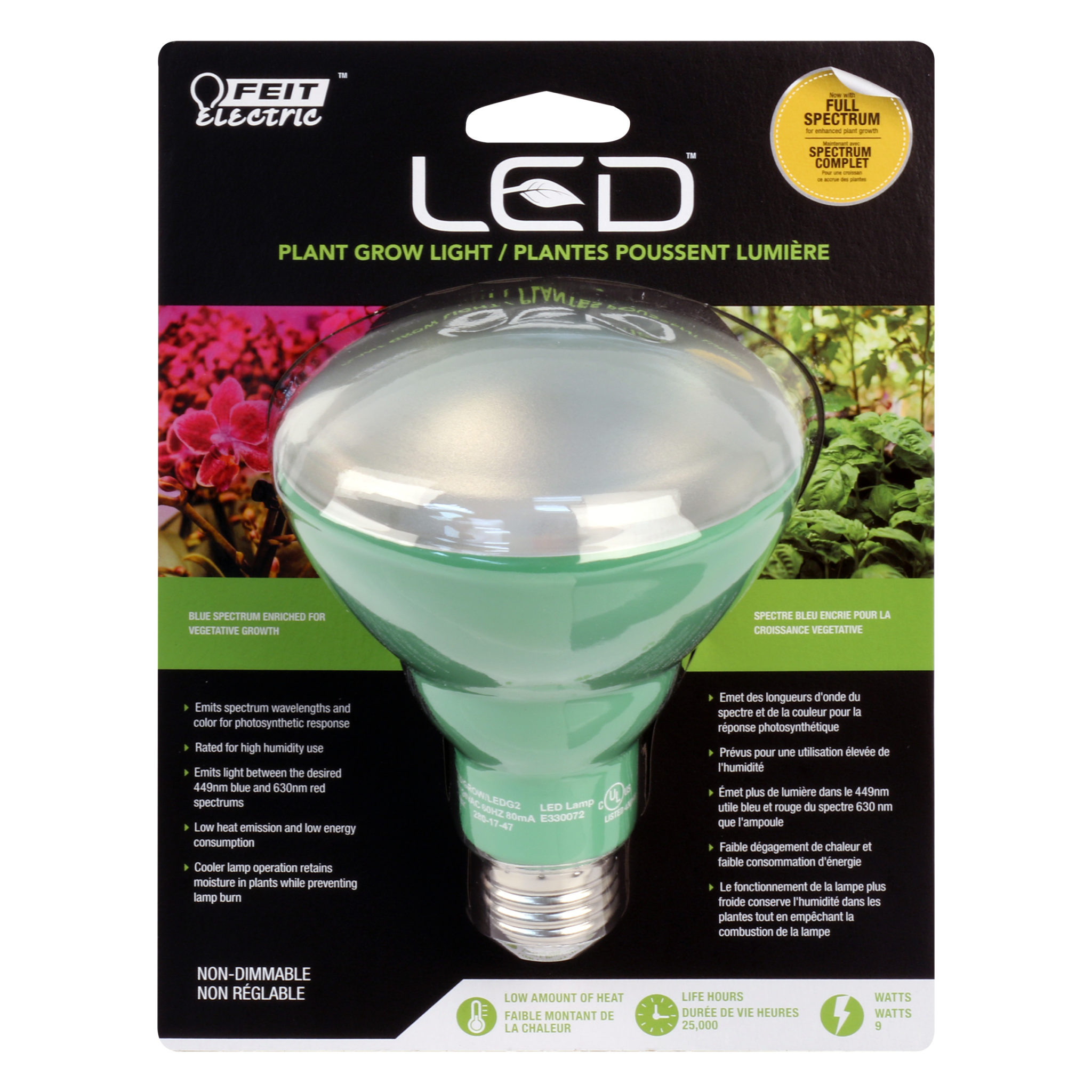 indoor grow lights gardens and styles garden hgtv types of for light outdoors plants