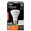 45 Watt Equivalent R20 Dimmable Soft White Enhance Reflector LED